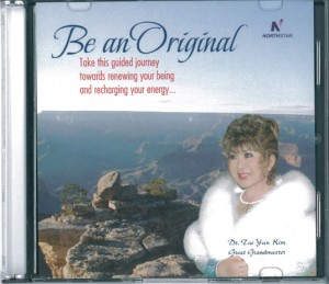 2011-ns-be-an-original-cd-cover-300x259